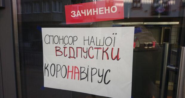 Коли Україна повернеться до жорсткого карантину: Зеленський озвучив головну умову