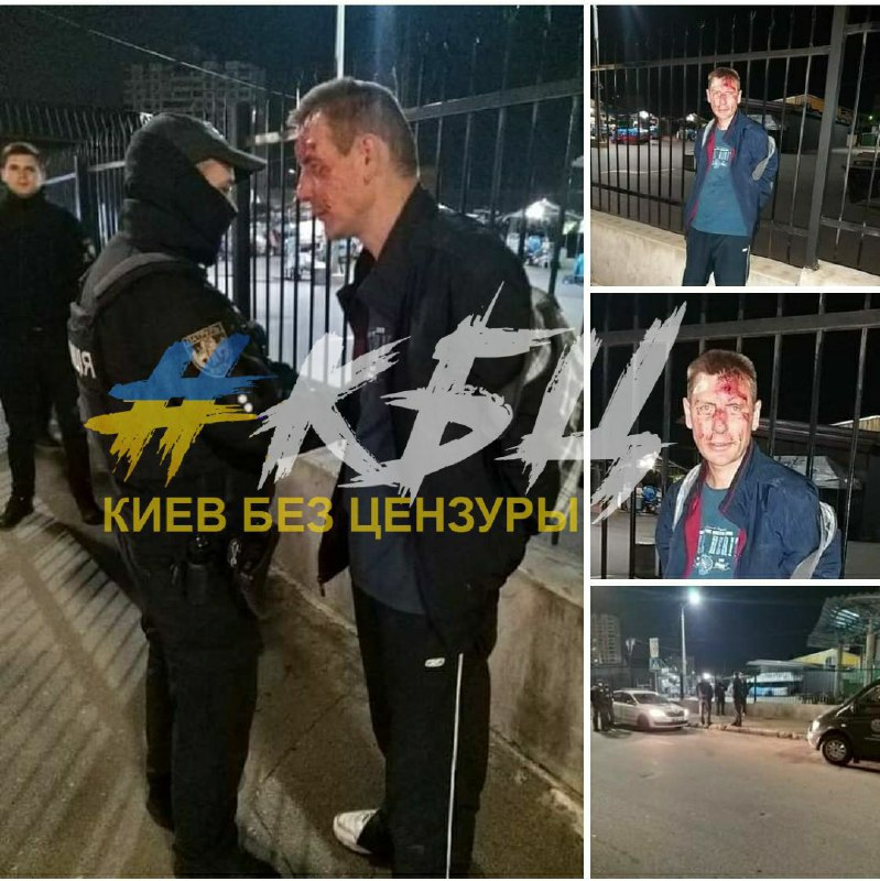 """У Києві жінка жорстко """"покарала"""" злодія, що вкрав її рюкзак: фото"""