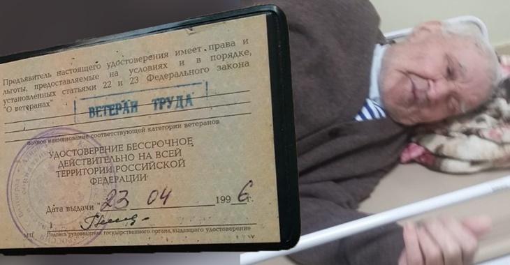 """Ваш дідусь ніяк не здохне: в Росії трапився страшний випадок з """"ковідним"""" ветераном, відео"""