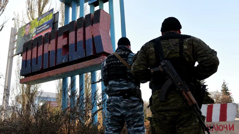 """Тіла порозкидало: у """"ДНР"""" стався вибух, багато трупів"""