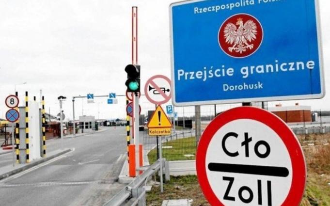 Зеленський: Україна та Польща мають зробити перетин кордону комфортнішим для всіх