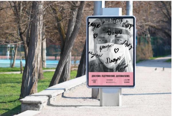 """""""спасибі за життя"""": з'явилися ексклюзивні деталі про героя-медика, який рятував українців від коронавірусу (фото)"""