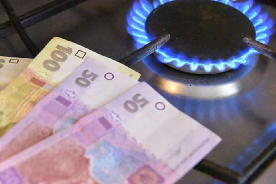 В Україні хочуть підняти тарифи на газ: скільки зараз коштує і що можуть змінити
