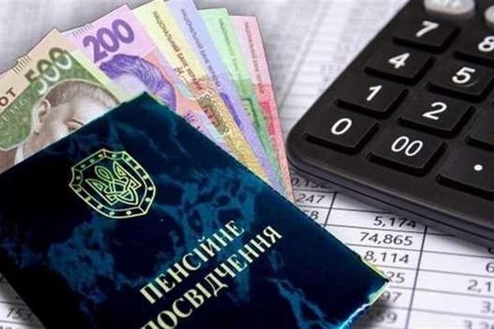 Пенсії без стажу більше не призначатимуть: хто і як може отримати виплату до кінця року