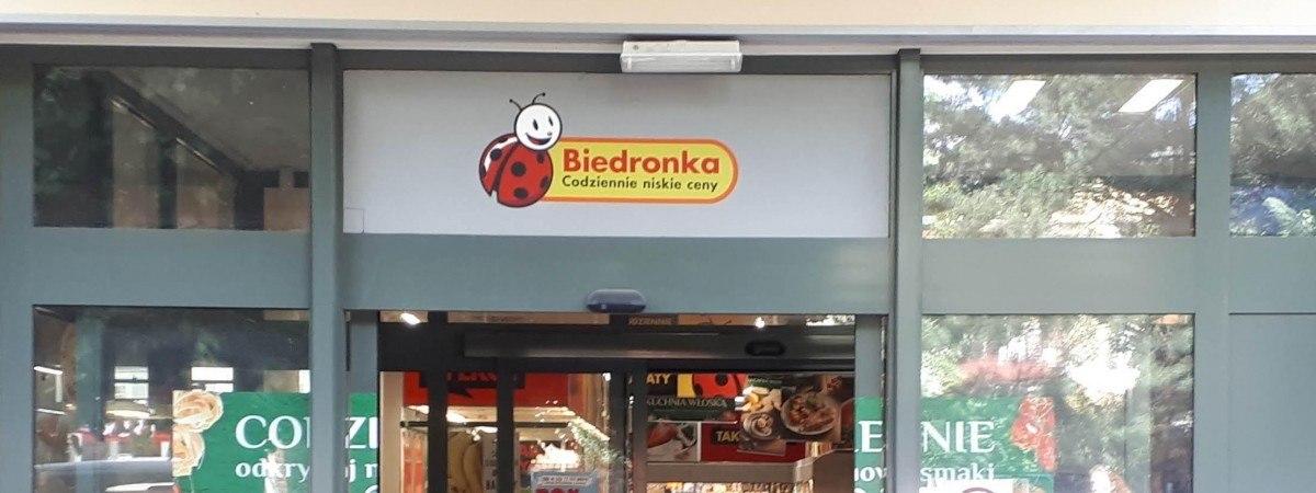 """У Польщі охоронець """"Бєдронки"""" жорстоко побив українця прямо перед магазином"""