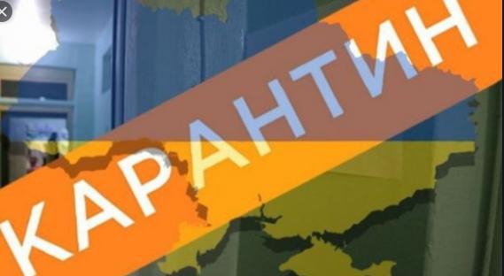 Кабмін розглядає проєкт нового карантину в Україні: що про це відомо