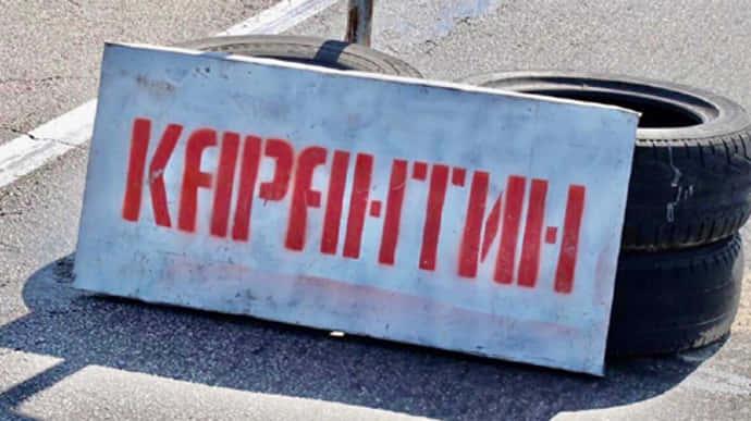 """На виконання рішення уряду про """"карантин вихідного дня"""" в Івано-Франківську рейдова група поліції проводить перевірку дотримання суб'єктами господарювання протиепідемічних вимог."""