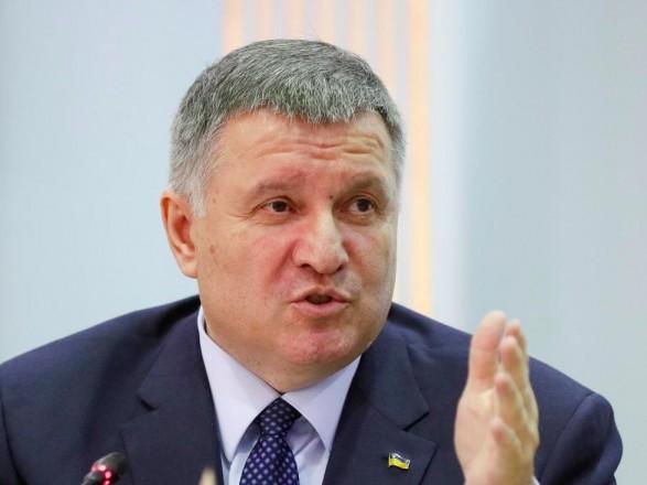 """""""Жорсткий карантин на три тижні"""": Аваков зробив важливу заяву"""