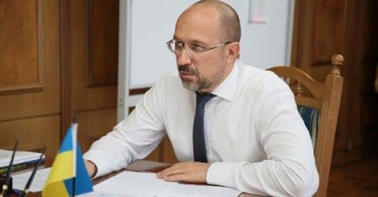 Пенсія $300, а зарплата $900: Шмигаль зробив гучну заяву про збільшення виплат українцям та назвав терміни