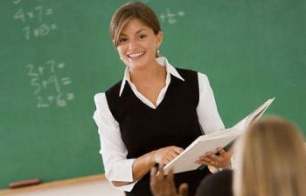 Затверджено профстандарт педагогічних працівників