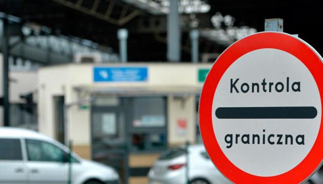 В МЗС пояснили, чому в Україні заблокований безвіз з ЄС