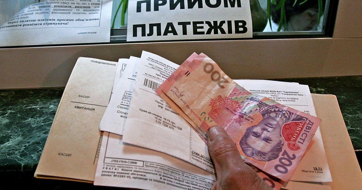 В Україні змінили порядки надання пільг та субсидій на оплату комуналки: про що йдеться