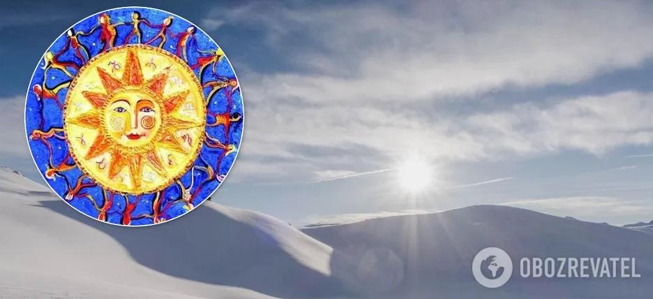 День зимового сонцестояння 2020: чим небезпечний та що не можна робити 21 грудня