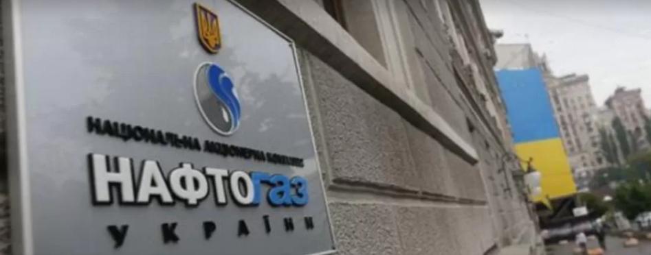 В Україні зросла ціна газу для побутових споживачів: скільки коштуватиме