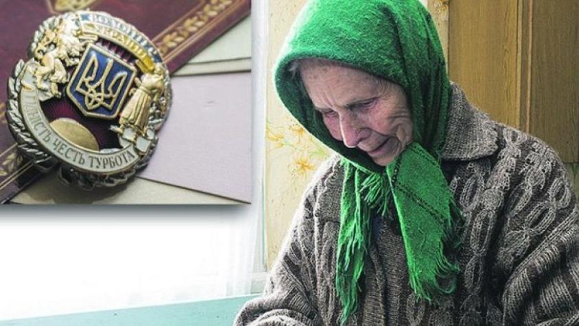 На Рівненщині 95-річна жінка віддає пів пенсії військовим
