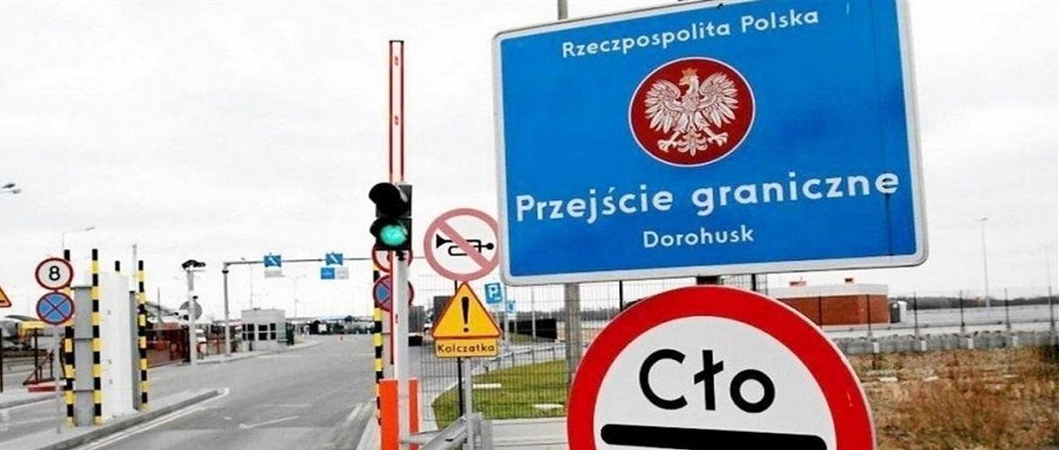 З 28 грудня після перетину польського кордону всі будуть на карантині, але є один виняток