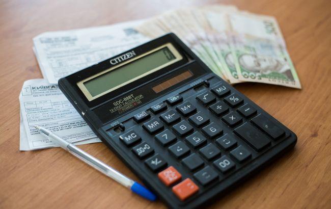 Підвищення зарплат і пенсій, зростання податків і тарифів: що змінилося з 1 січня