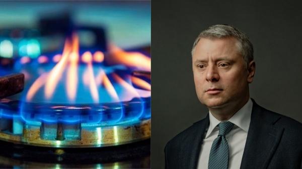 Ціна на газ у лютому може зменшитися на понад 40%, – Вітренко