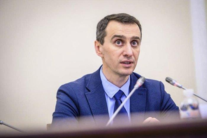 Ляшко розповів, чи продовжать локдаун в Україні