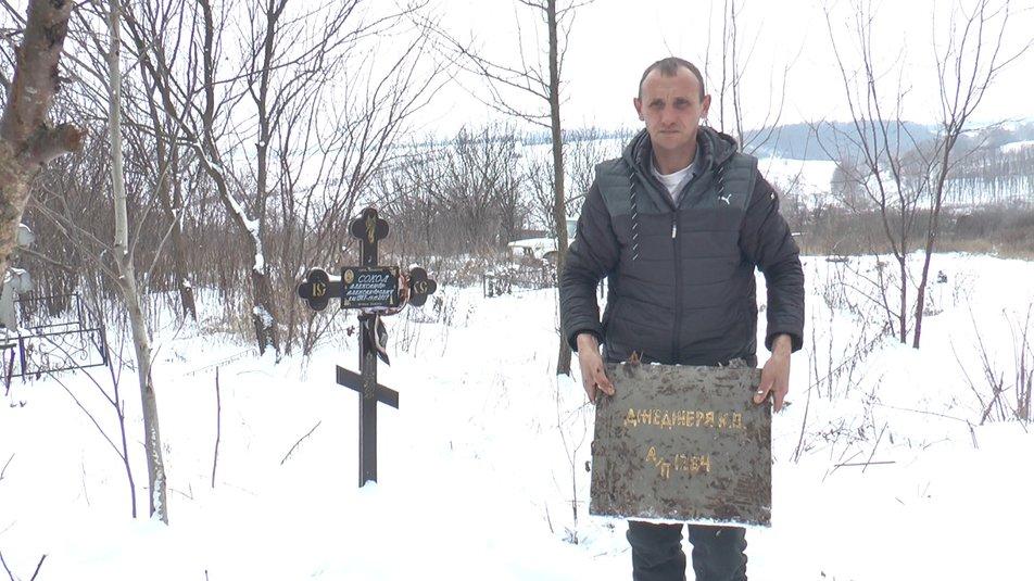 Українець вже понад рік живе після того, як його поховали: відео та деталі дикої історії