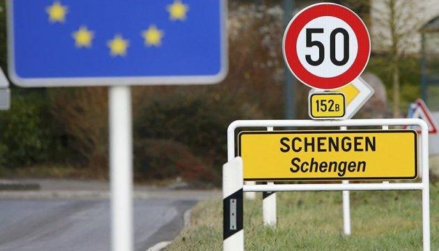 У ЄС готують нові правила для в'їзду: перші деталі