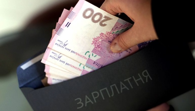 В освітян з 1 січня зросла зарплата: скільки отримають