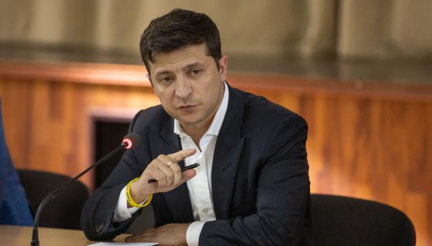 """""""Не можемо дозволити зростання ціни"""": Зеленський зробив заяву про тарифи на газ"""