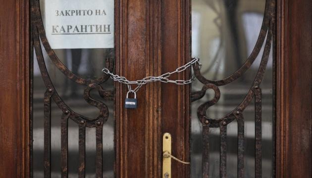 В Україні діятиме жорсткий карантин з 8 січня: що під забороною
