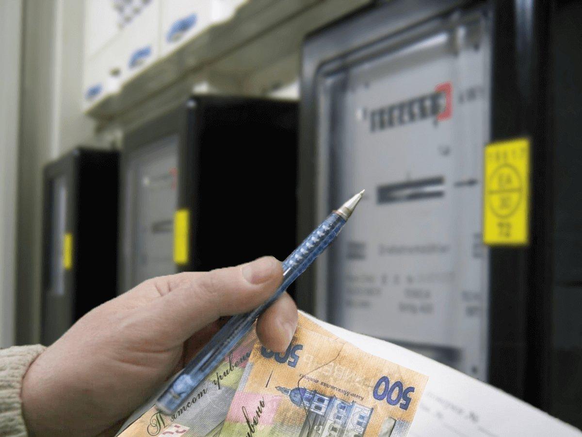 В Україні зменшать тарифи та повернуть спеціальну ціну на електрику: Рада ухвалила рішення