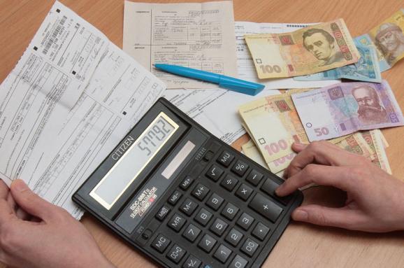 Українцям планують компенсувати частину грошей за січневу комуналку