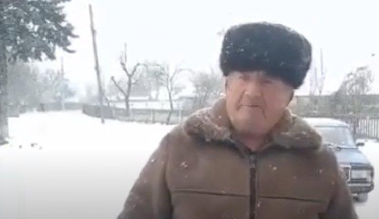 Пенсіонер записав відео Зеленському: як із 2000 гривень пенсії платити за газ 2500 гривень. За що купувати хліб та ліки?