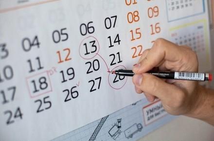 В Україні можуть скасувати перенесення робочих днів через свята