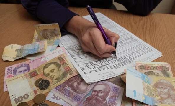 Нардепи готують черговий сюрприз: українцям доведеться платити ще більше податків