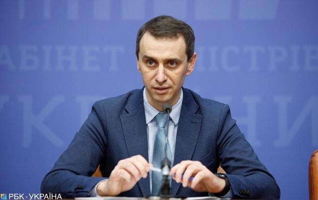 В Україні скасують послаблення карантину, якщо фіксуватимуть порушення, – Ляшко
