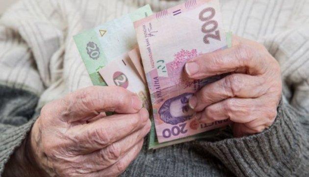 З 1 березня пенсії зростуть на 11%