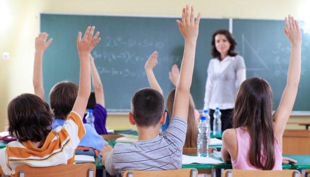 Школи самі визначають навантаження учнів 5-9 класів