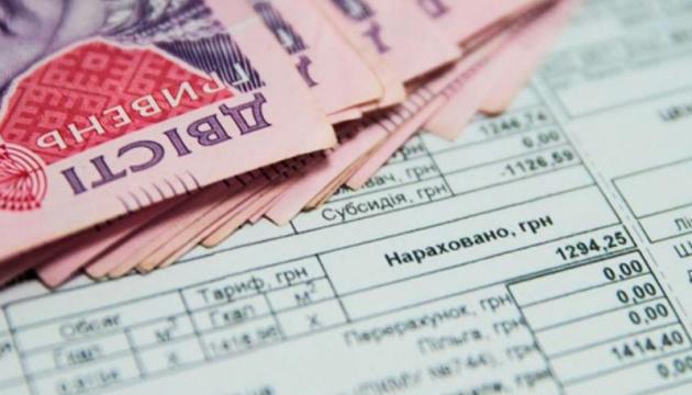 Уряд хоче скоротити виплати субсидій за лютий. На яку суму та чому