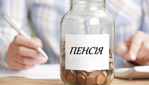 Частина українців зможе вийти на пенсію достроково: кому пощастить і що потрібно знати