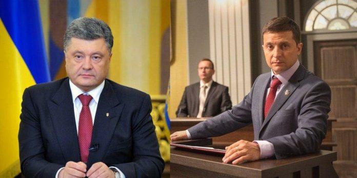 Рейтинг Зеленського почав зростати, Порошенко другий – опитування
