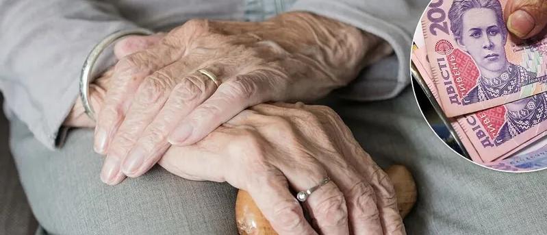 Хто в Україні взагалі не отримає пенсію: нові вимоги