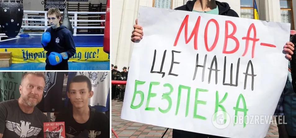 """""""Ви презентуєте ЗСУ, а не Росію!"""" У Дніпрі школяр став на захист української мови: деталі"""