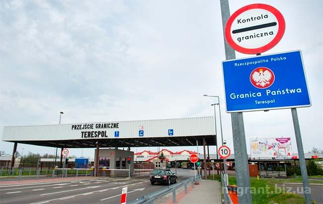 До Європи за 7 євро: українцям роз'яснили про платний виїзд за кордон