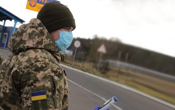 Прикордонники розповіли, кого будуть пускати в Україну без ПЛР-тесту
