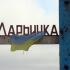 Бойовики обстріляли позиції біля Мар'їнки: пораненого військового
