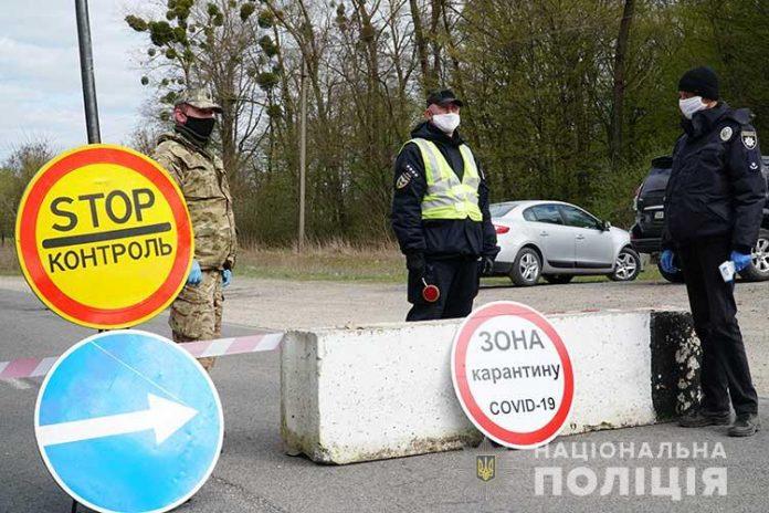 Стало відомо, за яких умов Івано-Франківщина може вийти з «червоної» карантинної зони