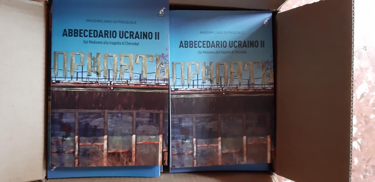Італійський письменник Массіміліано Ді Паскуале видав нову книгу про Україну