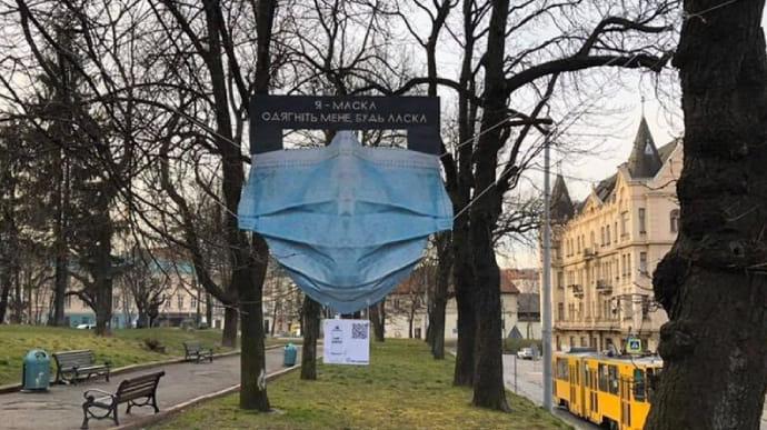 """""""Червона зона"""": У МВС роз'яснили, як будуть штрафувати за відсутність маски на вулицях"""