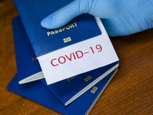 Для вільних поїздок в ЄС створюють «ковідні» паспорти