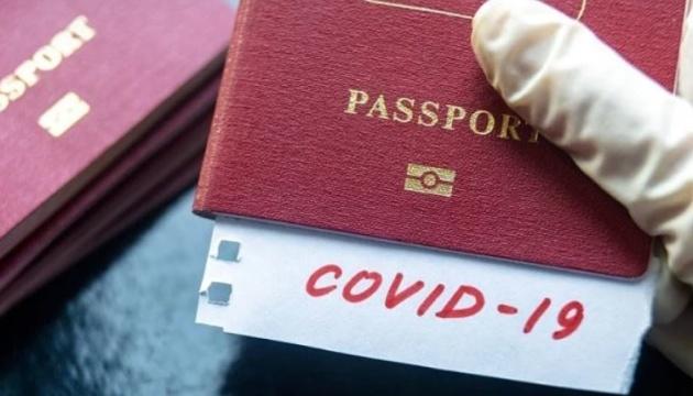 В ЄС представили проект COVID-паспортів: хто може отримати і які вакцини і тести будуть враховуватися