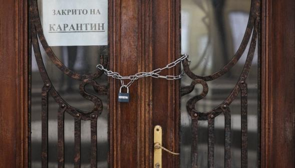У МОЗ назвали умову запровадження повного локдауну в Україні